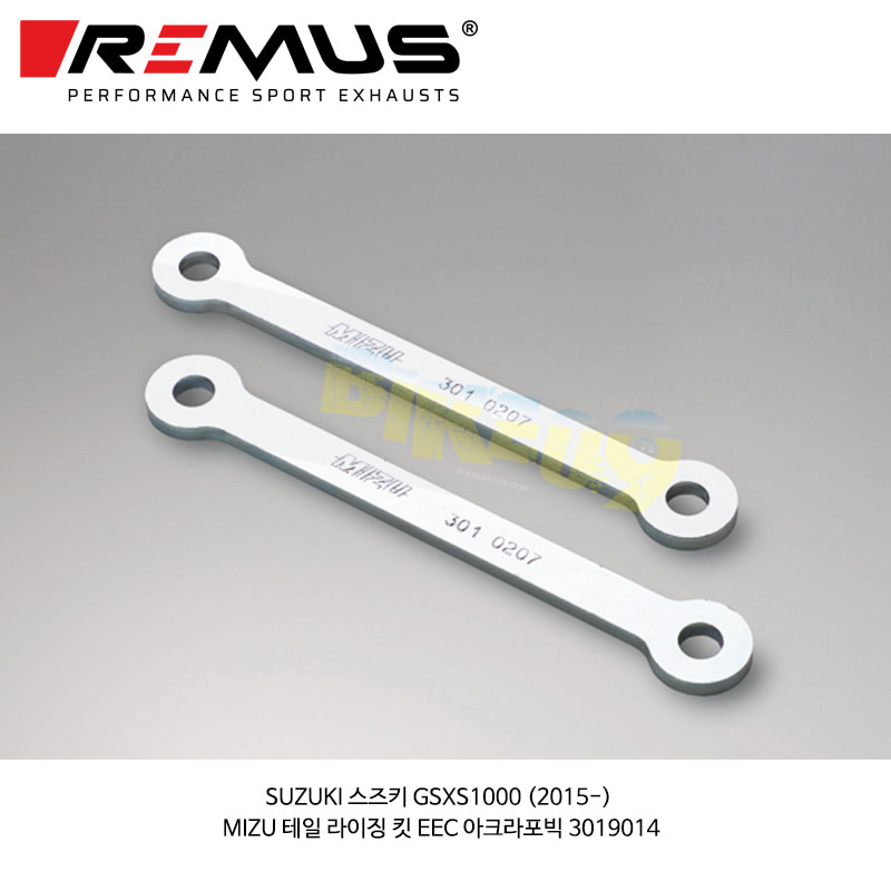 레무스 코리아 머플러 SUZUKI 스즈키 GSXS1000 (2015-) MIZU 테일 라이징 킷 EEC 아크라포빅 3019014