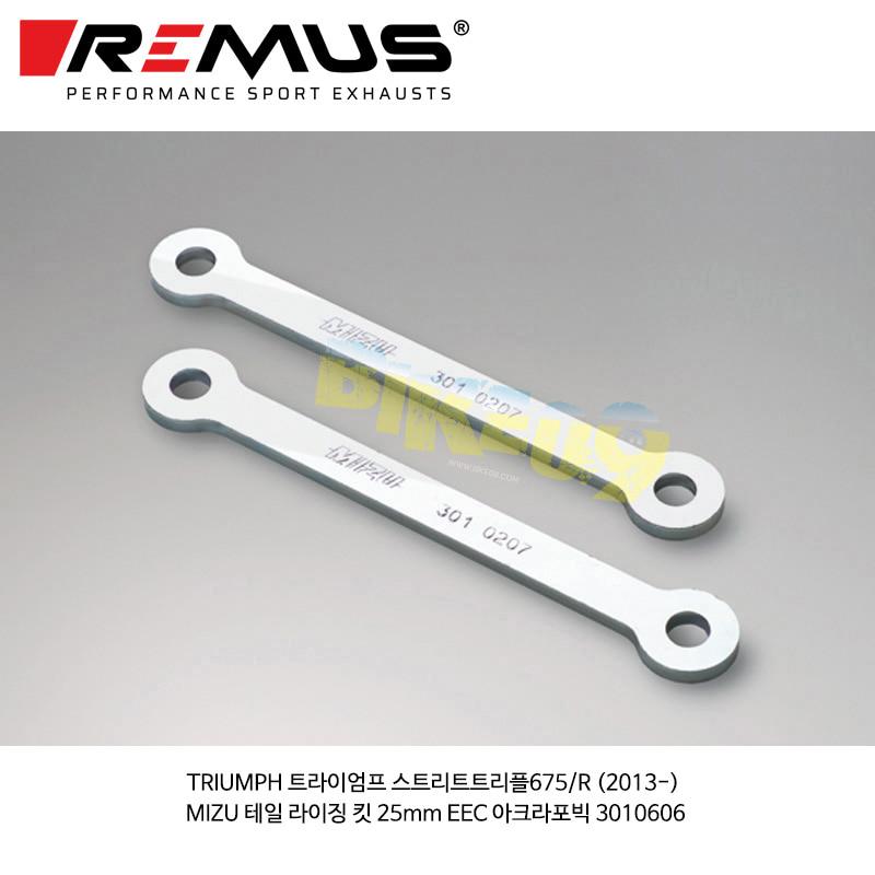 레무스 코리아 머플러 TRIUMPH 트라이엄프 스트리트트리플675/R (2013-) MIZU 테일 라이징 킷 25mm EEC 아크라포빅 3010606