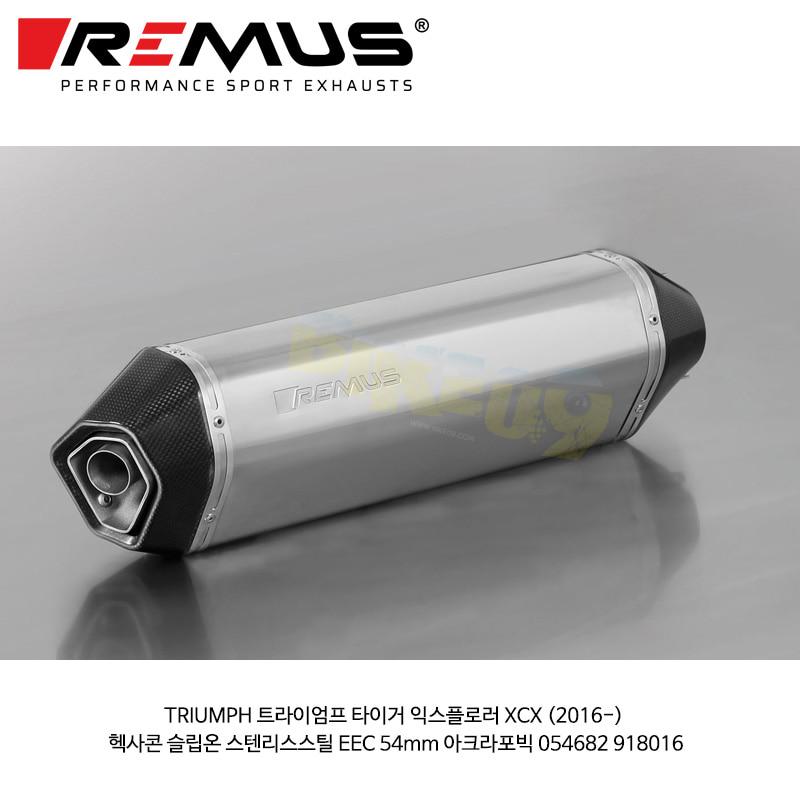 레무스 코리아 머플러 TRIUMPH 트라이엄프 타이거 익스플로러 XCX (2016-) 헥사콘 슬립온 스텐리스스틸 EEC 54mm 아크라포빅 054682 918016