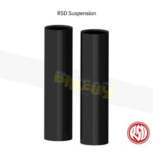 RSD 스무디 어퍼 포크 커버- 할리 데이비슨 튜닝 부품 0208-2078-B