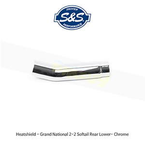 S&S 에스엔에스 머플러 히트실드 그랜드 내셔널 2-2 후면 하부 할리데이비슨 소프테일 모델용 - 크롬색상