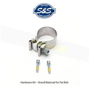 S&S 에스엔에스 머플러 하드웨어킷 그랜드 내셔널 할리데이비슨 팻밥 모델용