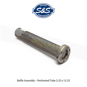 S&S 에스엔에스 머플러 Baffle Assembly - Perforated Tube 3.25 x 12.25