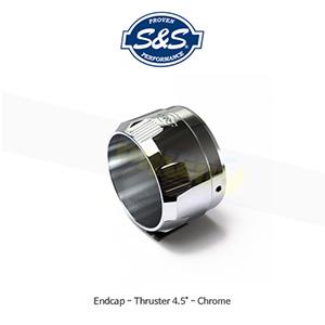 """S&S 에스엔에스 머플러 엔드캡 스러스터 4.5"""" - 크롬색상"""