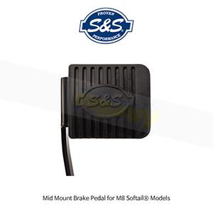 S&S 에스엔에스 머플러 할리데이비슨 M8 소프테일 모델용 미드 마운트 브레이크 페달