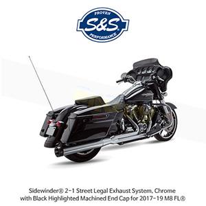S&S 에스엔에스 머플러 사이드와인더 2-1 Street Legal 머플러 시스템, 할리데이비슨 M8 FL(17-19) 모델용 크롬/블랙색상 하이라이트 처리된 엔드캡