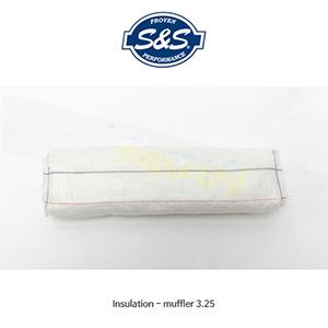 S&S 에스엔에스 머플러 단열재 머플러 3.25