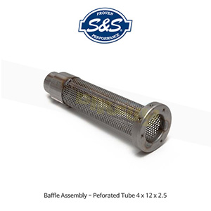 S&S 에스엔에스 머플러 Baffle Assembly - Peforated Tube 4 x 12 x 2.5