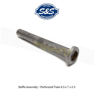 S&S 에스엔에스 머플러 Baffle Assembly - Perforated Tube 4.5 x ? x 2.5
