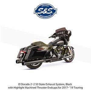S&S 에스엔에스 머플러 엘도라도 2-2 50 State 머플러 시스템, 할리데이비슨 투어링(17-19) 모델용 블랙색상 하이라이트 처리된 스러스터 엔드캡
