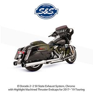 S&S 에스엔에스 머플러 엘도라도 2-2 50 State 머플러 시스템, 할리데이비슨 투어링(17-19) 모델용 크롬색상 하이라이트 처리된 스러스터 엔드캡
