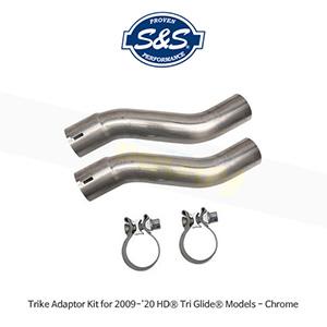 S&S 에스엔에스 머플러 할리데이비슨 트리글라이드(09-20) 모델용 트라이크 어댑터 키트 - 크롬색상