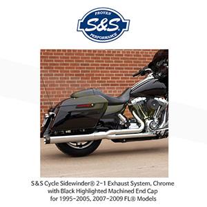 S&S 에스엔에스 머플러 사이드와인더 2-1 머플러시스템, 할리데이비슨 FL(95-05, 07-09) 모델용 크롬/블랙색상 하이라이트 처리된 엔드캡