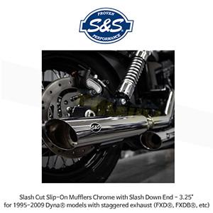 """S&S 에스엔에스 머플러 슬래쉬 컷 슬립온 할리데이비슨 다이나(95-09) staggered 머플러 (FXD®, FXDB®, etc) 모델용 크롬색상 슬래쉬 다운 엔드 - 3.25"""""""