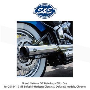 S&S 에스엔에스 머플러 할리데이비슨 M8 소프테일/헤리티지 클래식&디럭스(18-19) 모델용 그랜드 네셔널 50 State Legal 슬립온 -  크롬색상