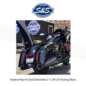 S&S 에스엔에스 머플러 할리데이비슨 투어링(09-20) 모델 사이드와인더 2-1용 쉐도우 파이프 - 블랙색상