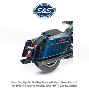 """S&S 에스엔에스 머플러 할리데이비슨 투어링(95-16)/트리글라이드(09-19) 모델용 슬래쉬 컷 슬립온 블랙색상 슬래쉬 다운 엔드 - 4"""""""