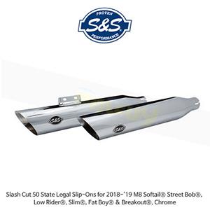 S&S 에스엔에스 머플러 할리데이비슨 M8 소프테일/스트리트밥/로우라이더/슬림/팻밥&브레이크아웃(18-19) 모델용 슬래쉬 컷 50 State Legal 슬립온 - 크롬색상