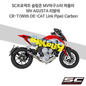 SC프로젝트 슬립온 MV아구스타 머플러 MV AGUSTA 리발레 CR-T(With DE-CAT Link Pipe) Carbon