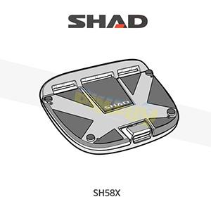 SHAD 샤드 탑케이스 SH58X 보수용 플레이트 D1B48PAR