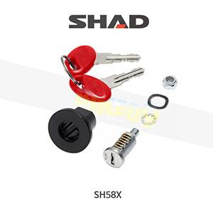 SHAD 샤드 탑케이스 SH58X 스마트락 키세트 201896R