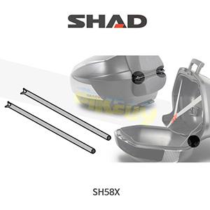 SHAD 샤드 탑케이스 SH58X 보수용 엑시스 힌지 200784R