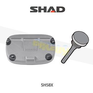 SHAD 샤드 탑케이스 SH58X 보수용 플레이트 고무 200507
