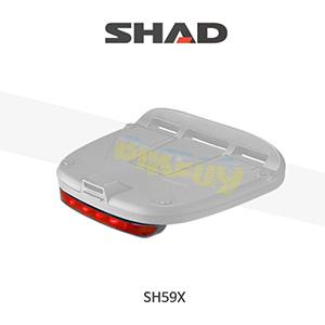 SHAD 샤드 탑케이스 SH59X 옵션 LED 스톱라이트 D0B50KL