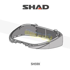 SHAD 샤드 탑케이스 SH59X 보수용 세트 프레임 D1B59EMR