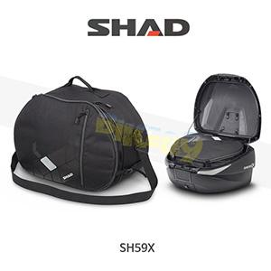 SHAD 샤드 탑케이스 SH59X 확장형 이너백 IB10(X0IB10)