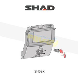SHAD 샤드 탑케이스 SH59X 보수용 락세트 D1B59MAR