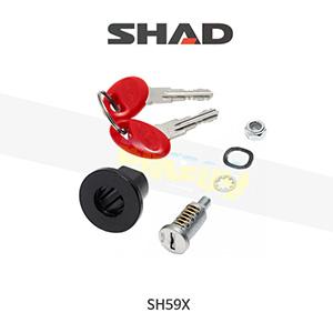 SHAD 샤드 탑케이스 SH59X 스마트락 키세트 201896R