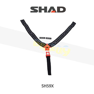 SHAD 샤드 탑케이스 SH59X 보수용 플렉시블 스트랩 D1B59CGR