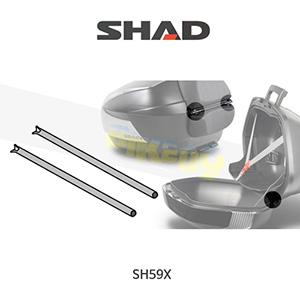 SHAD 샤드 탑케이스 SH59X 보수용 엑시스 힌지 200784R