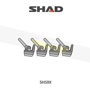 SHAD 샤드 탑케이스 SH59X 보수용 리드 고무 200799R