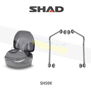 SHAD 샤드 탑케이스 SH59X 보수용 리드 스톱 스트랩 D1B6TIR