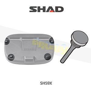 SHAD 샤드 탑케이스 SH59X 보수용 플레이트 고무 200507
