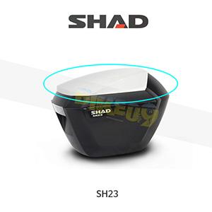 SHAD 샤드 싸이드 케이스 SH23 3P SYSTEM 변환 케이스 커버 (화이트) D1B23E08