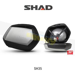 SHAD 샤드 싸이드 케이스 SH35 3P SYSTEM 기본사양 (알루미늄) D0B35100