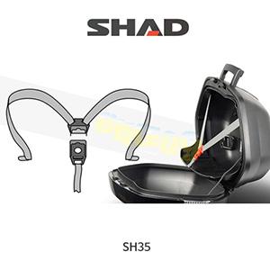 SHAD 샤드 싸이드 케이스 SH35 보수용 플렉시블 스트랩 D1B36CGR