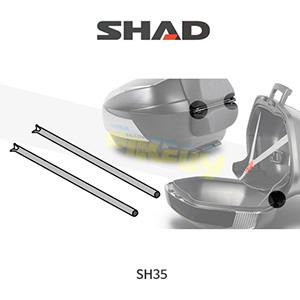 SHAD 샤드 싸이드 케이스 SH35 보수용 엑시스 힌지 200784R