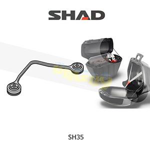 SHAD 샤드 싸이드 케이스 SH35 보수용 리드 스톱 스트랩 D1B5TIR