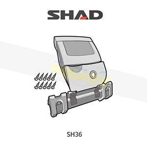 SHAD 샤드 싸이드 케이스 SH36 보수용 락세트 D1B361MAR