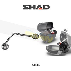 SHAD 샤드 싸이드 케이스 SH36 보수용 리드 스톱 스트랩 D1B5TIR