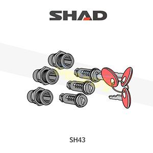 SHAD 샤드 싸이드 케이스 SH43 보수용 키세트 200062R