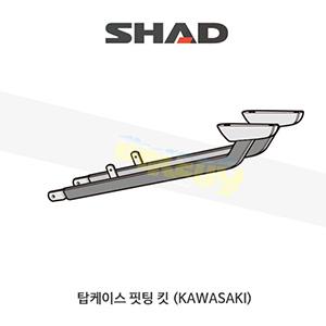 SHAD 샤드 탑케이스 핏팅 킷 가와사키 KAWASAKI Z1000SX (11-17) K0ZS11ST