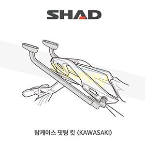 SHAD 샤드 탑케이스 핏팅 킷 가와사키 KAWASAKI Z1000SX (2018-) K0ZS18ST