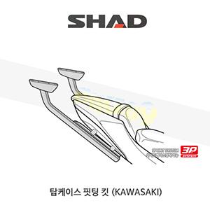 SHAD 샤드 탑케이스 핏팅 킷 가와사키 KAWASAKI Z650/닌자650 (17-19) K0Z667ST (3P 사이드케이스 동시장착)
