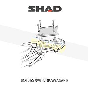 SHAD 샤드 탑케이스 핏팅 킷 가와사키 KAWASAKI 버시스300 (17-19) K0VR37ST (3P 사이드케이스 동시장착)