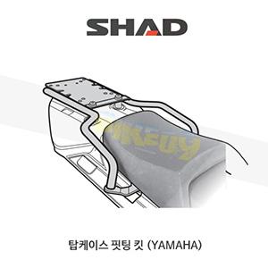 SHAD 샤드 탑케이스 핏팅 킷 야마하 YAMAHA FJR1300 (06-16) Y0FJ15ST (1피스)